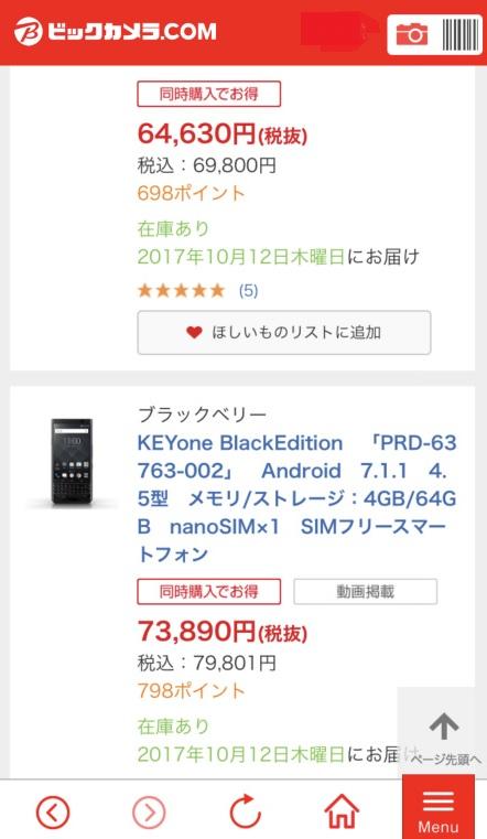 f:id:hyzuki:20171012120155j:plain
