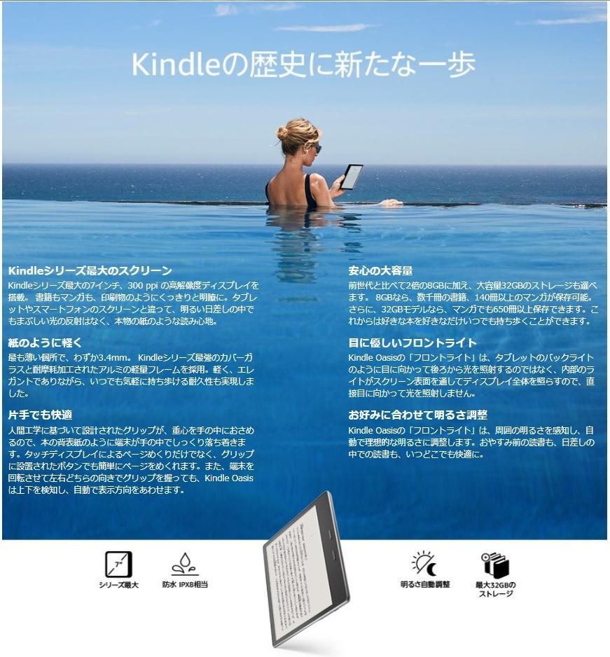 f:id:hyzuki:20171016100731j:plain