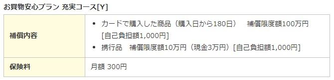 f:id:hyzuki:20171017142443j:plain