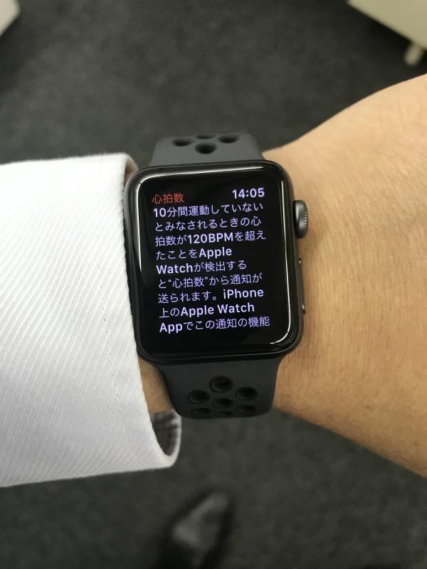 f:id:hyzuki:20171018142307j:plain