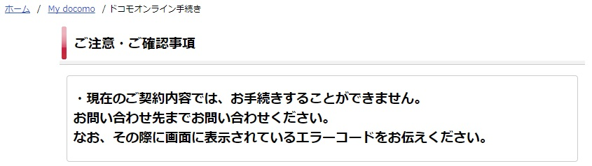 f:id:hyzuki:20171020201957j:plain