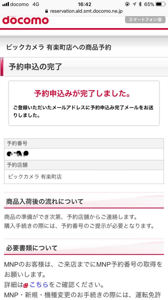 f:id:hyzuki:20171027211754p:plain