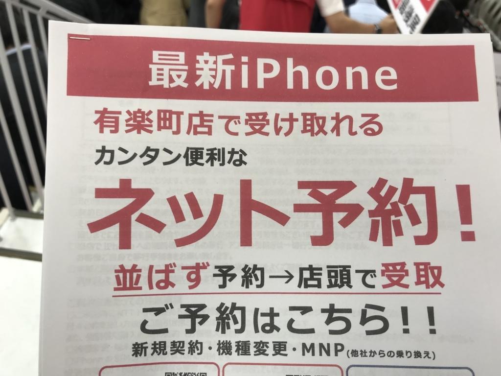 f:id:hyzuki:20171027212921j:plain
