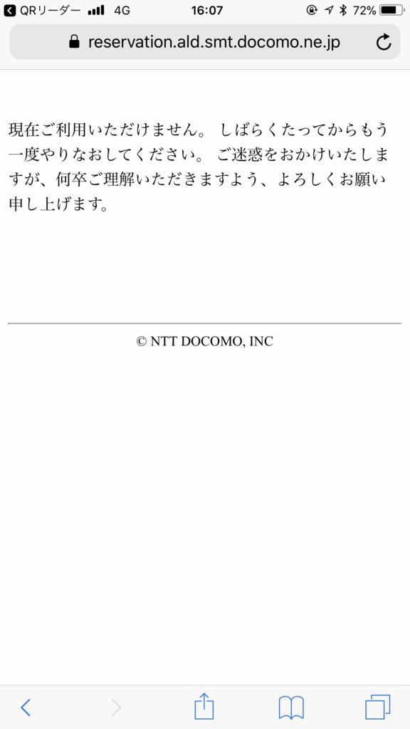f:id:hyzuki:20171027213244p:plain