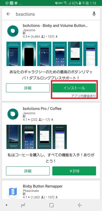 f:id:hyzuki:20171030135952j:plain