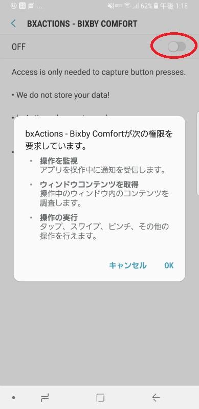 f:id:hyzuki:20171030140441j:plain
