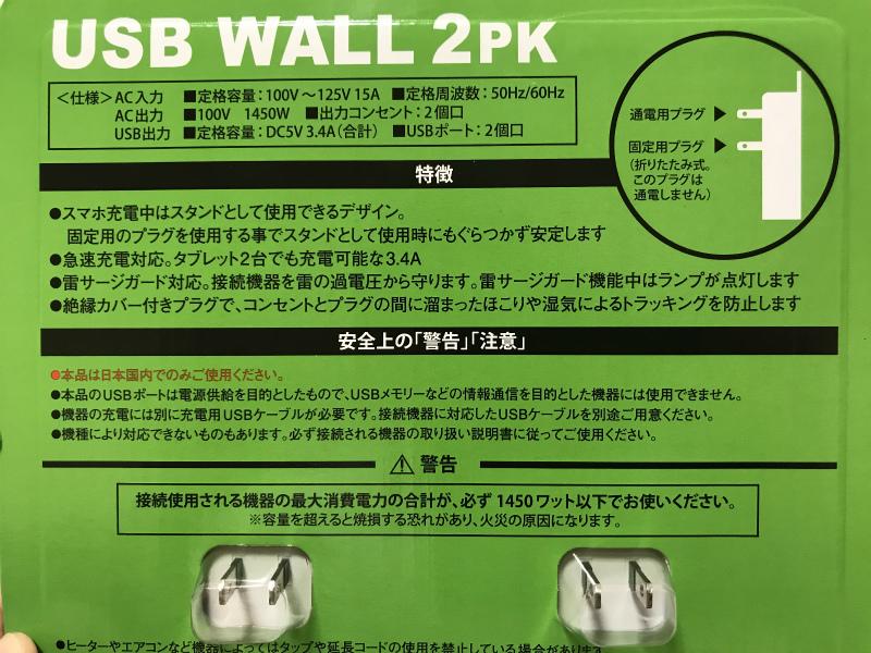 f:id:hyzuki:20171107133203j:plain
