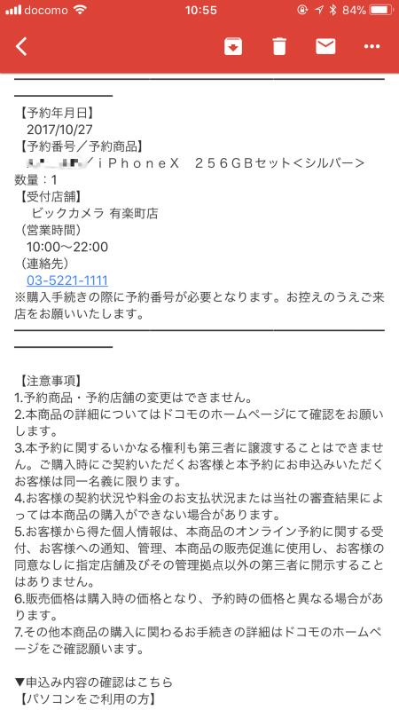 f:id:hyzuki:20171109115810j:plain