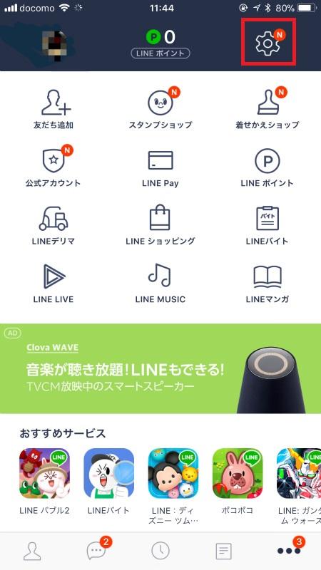 f:id:hyzuki:20171109120017j:plain