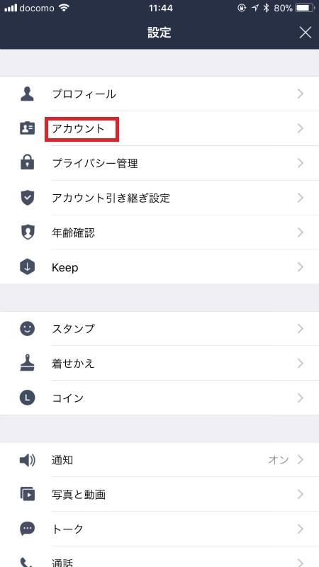 f:id:hyzuki:20171109120044j:plain