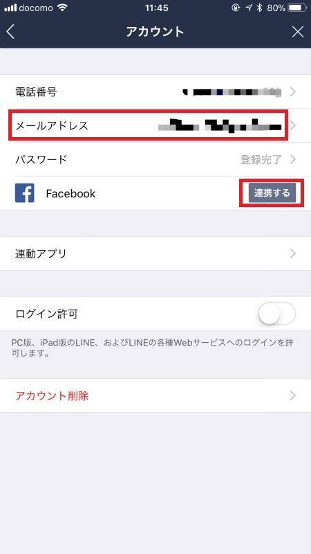 f:id:hyzuki:20171109120337j:plain