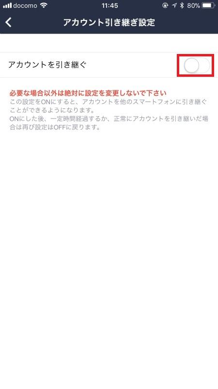 f:id:hyzuki:20171109120641j:plain