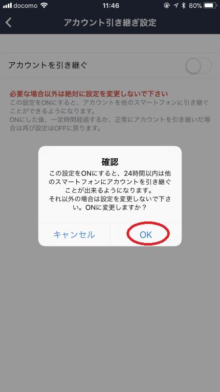 f:id:hyzuki:20171109120723j:plain