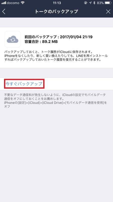 f:id:hyzuki:20171109121349j:plain