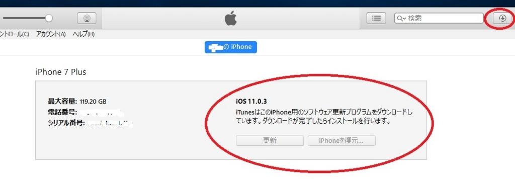 f:id:hyzuki:20171109131812j:plain