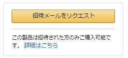 f:id:hyzuki:20171110134849j:plain