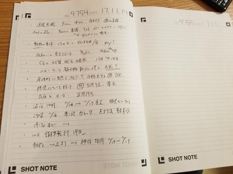 f:id:hyzuki:20171114012549j:plain
