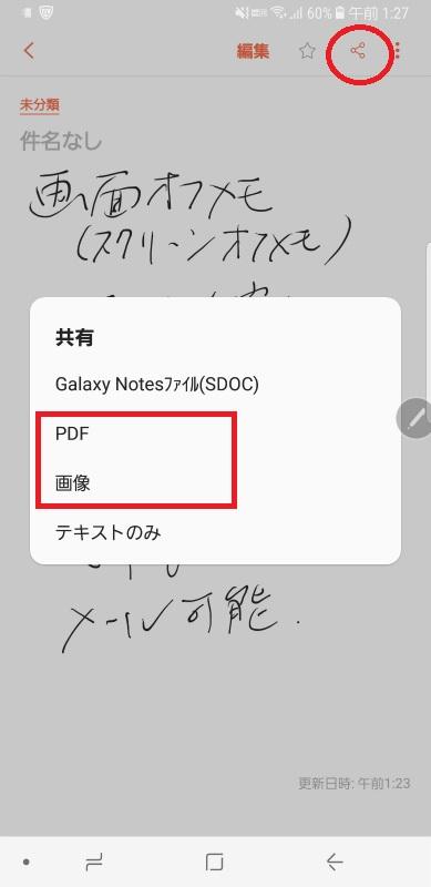 f:id:hyzuki:20171114013053j:plain