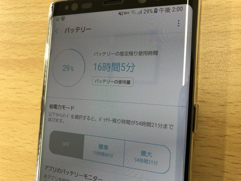 f:id:hyzuki:20171116173909j:plain