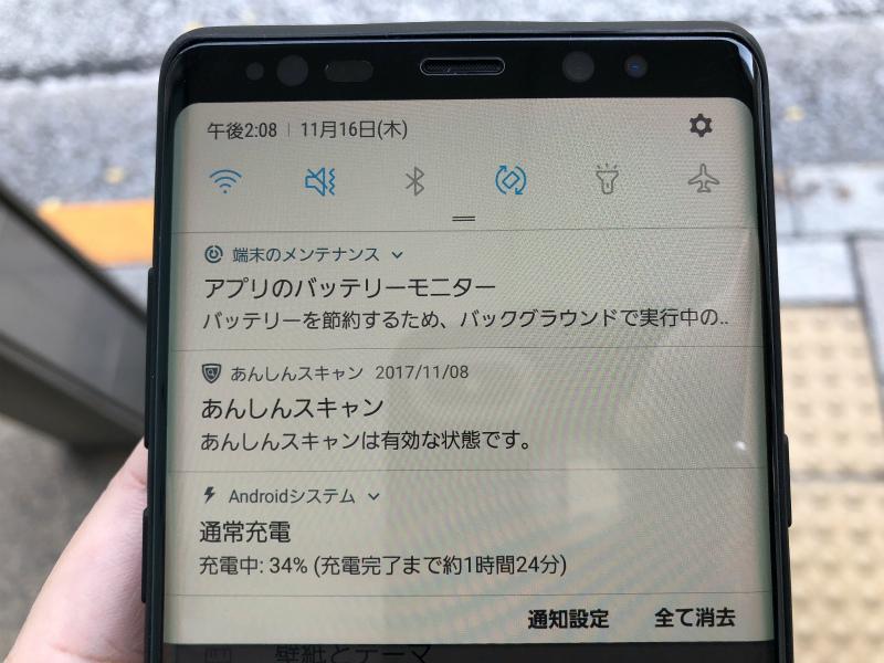 f:id:hyzuki:20171116174059j:plain