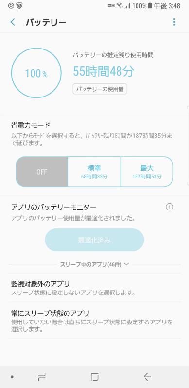 f:id:hyzuki:20171116174741j:plain