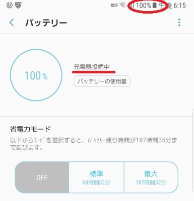 f:id:hyzuki:20171116182019j:plain