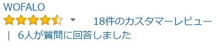 f:id:hyzuki:20171116184951j:plain