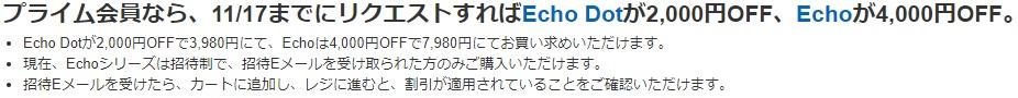 f:id:hyzuki:20171117150346j:plain