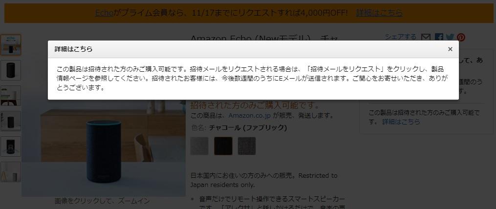 f:id:hyzuki:20171117150633j:plain