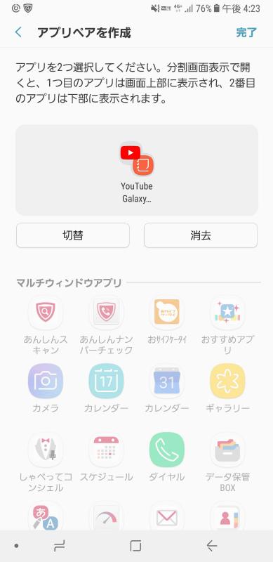 f:id:hyzuki:20171120113933j:plain