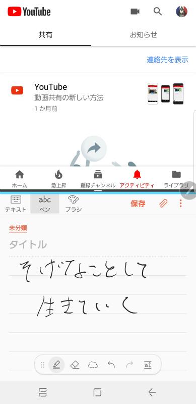 f:id:hyzuki:20171120114310j:plain