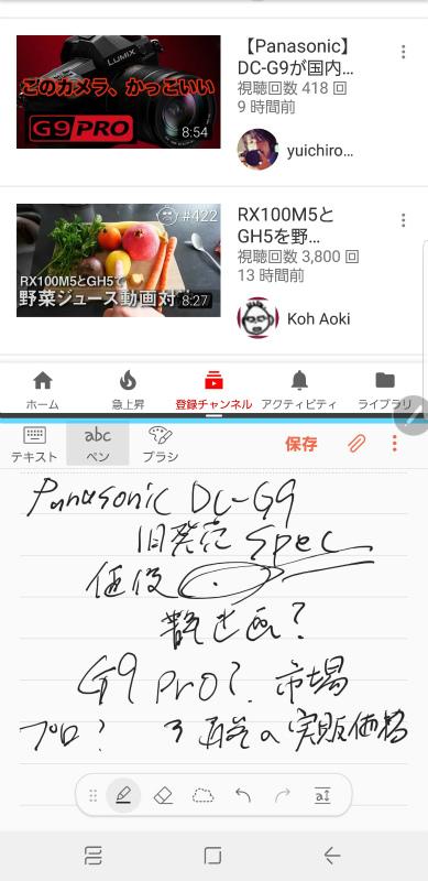 f:id:hyzuki:20171120114516j:plain