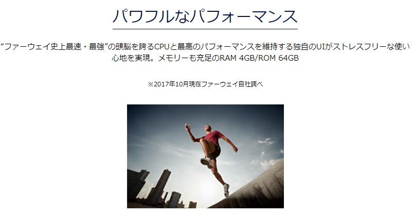 f:id:hyzuki:20171121130816j:plain