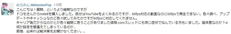 f:id:hyzuki:20171130122339j:plain