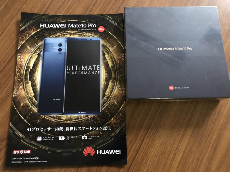 f:id:hyzuki:20171201125358j:plain