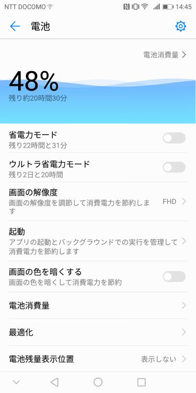 f:id:hyzuki:20171204150933j:plain