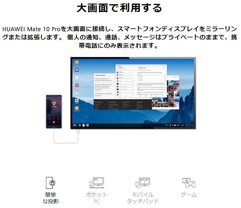f:id:hyzuki:20171211120211j:plain