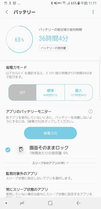 f:id:hyzuki:20171213115204j:plain