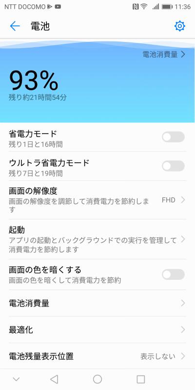 f:id:hyzuki:20171213115325j:plain