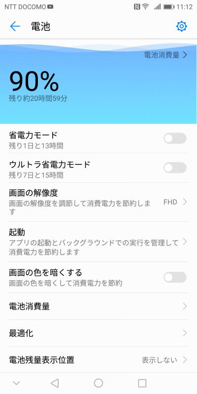 f:id:hyzuki:20171213115448j:plain