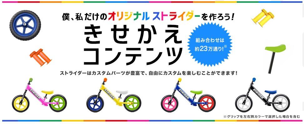 f:id:hyzuki:20171218151455j:plain