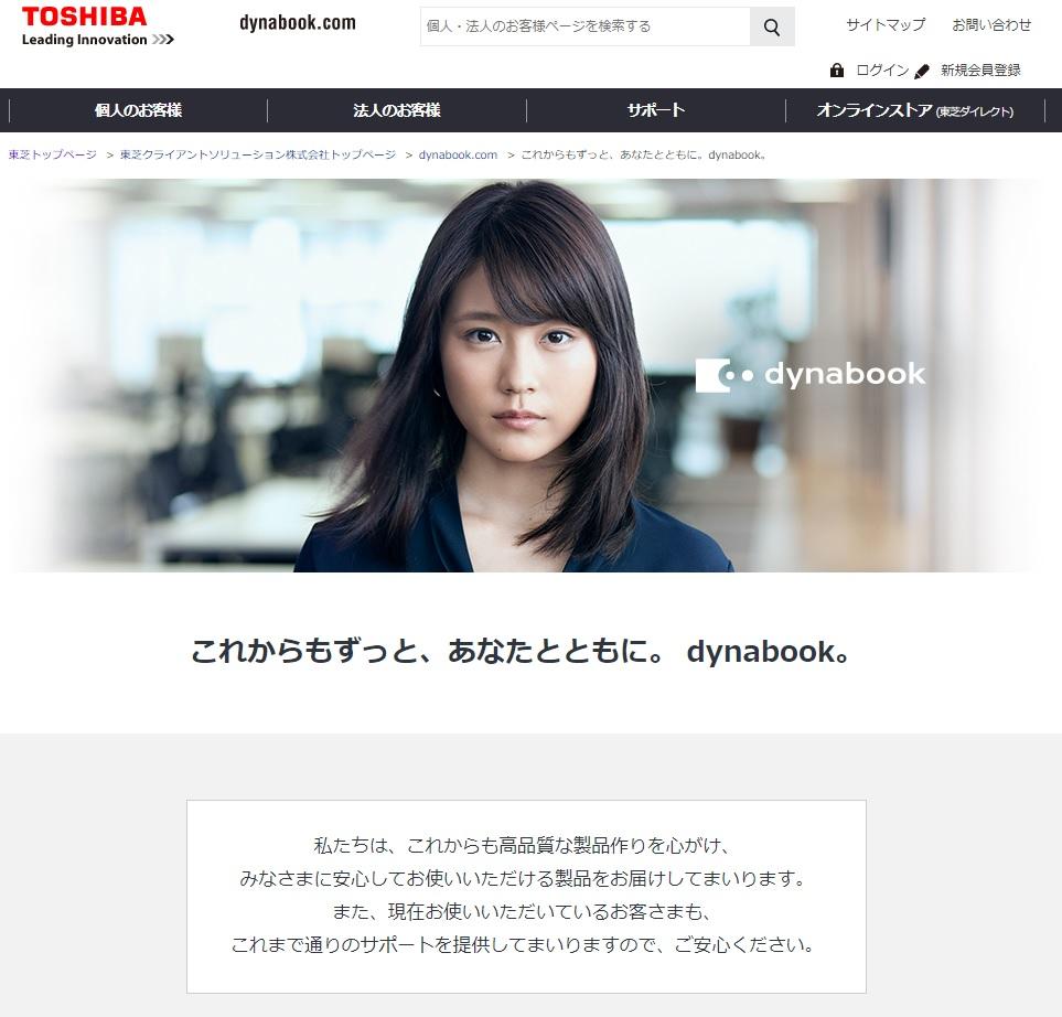 f:id:hyzuki:20171219164424j:plain