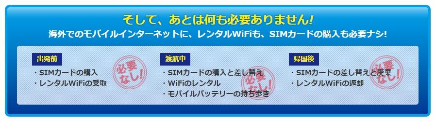 f:id:hyzuki:20171221112916j:plain