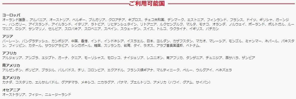 f:id:hyzuki:20171221120023j:plain