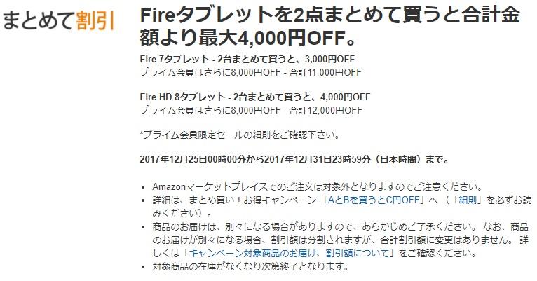f:id:hyzuki:20171228091623j:plain