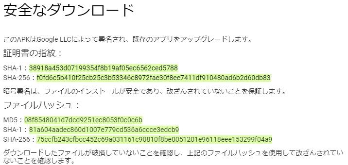 f:id:hyzuki:20180107004440j:plain