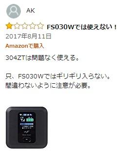 f:id:hyzuki:20180109115347j:plain