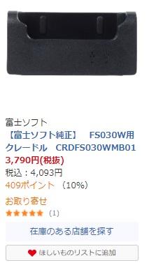 f:id:hyzuki:20180109120544j:plain