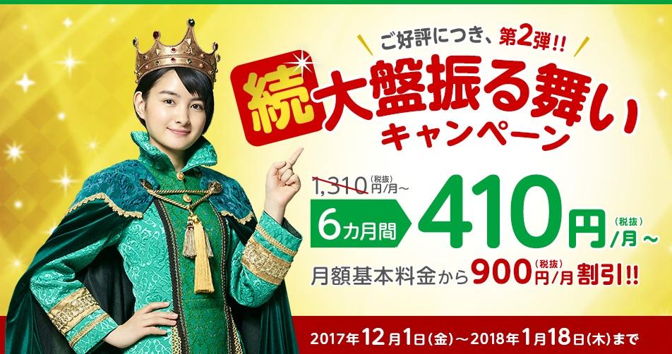 f:id:hyzuki:20180110121715j:plain