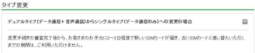 f:id:hyzuki:20180110123614j:plain